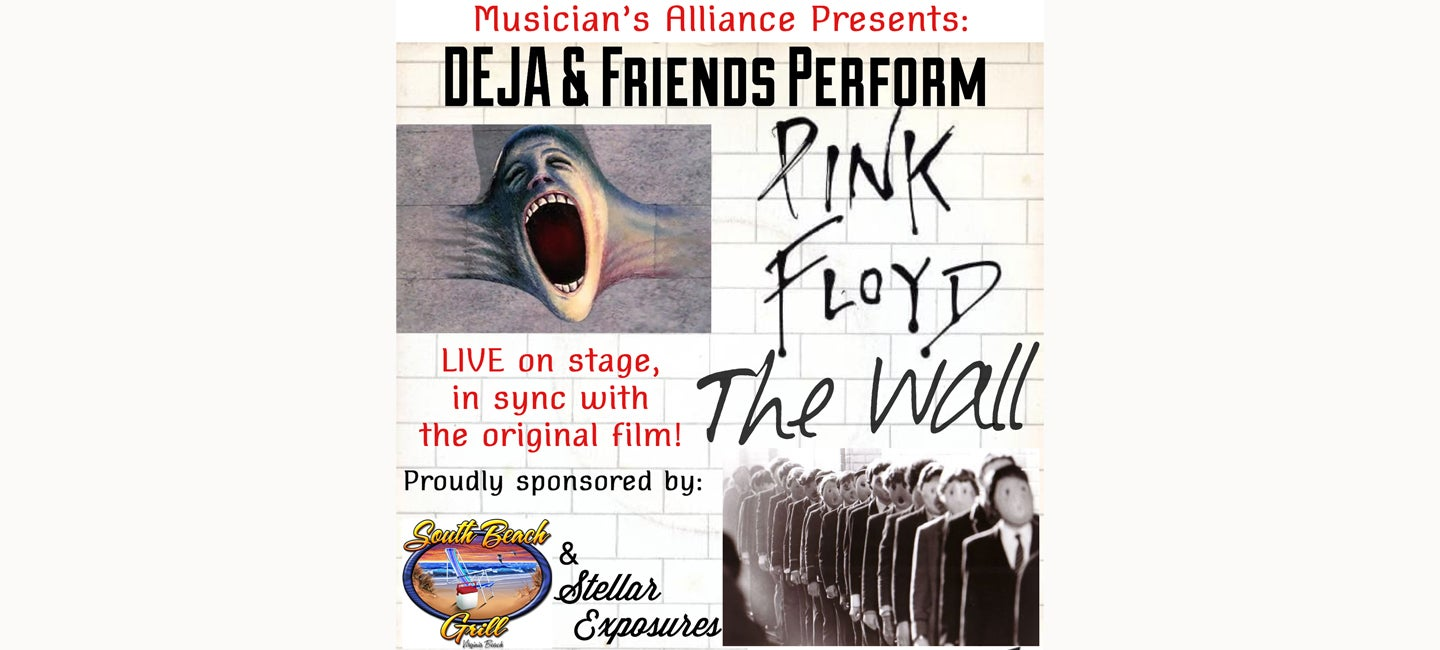 DEJA and Friends Perform The Wall
